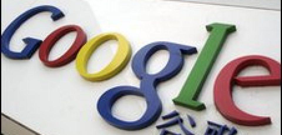 Google acusa a China por un ataque a sus servidores en Hong Kong