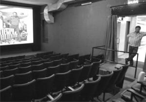 Cine Xacobeo Parque