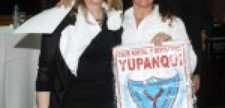 NACIÓN: ALICIA KIRCHNER ENTREGÓ SUBSIDIOS A CLUBES DE BARRIO