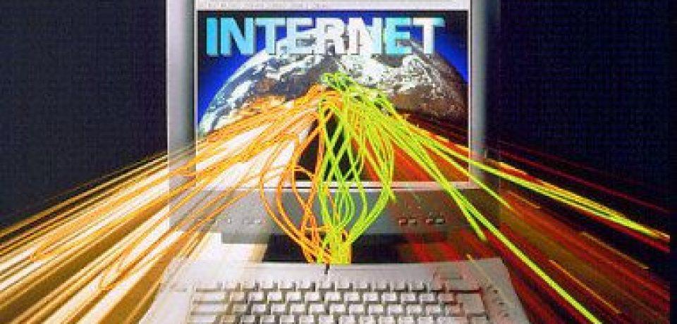 CIUDAD: Internet gratis