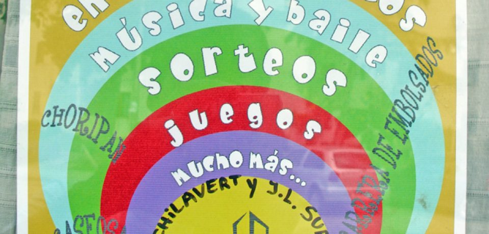 FESTIVAL A LA MEMORIA DE JULIO BENÍTEZ
