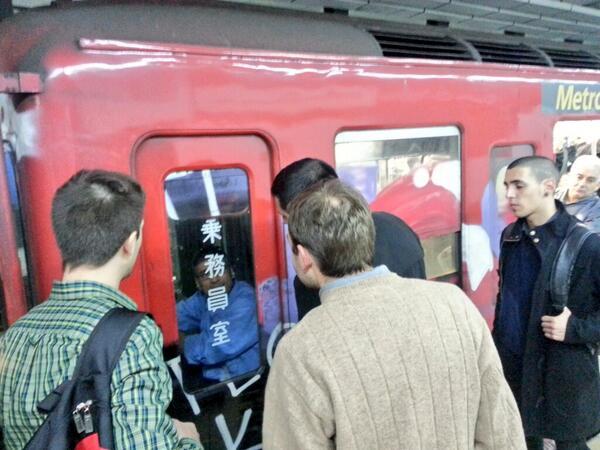 Los pasajeros insultan a los trabajadores del subte (Crédito: @JuanPabloCandia)