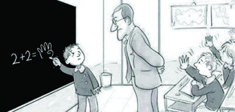Humor maestras (3)
