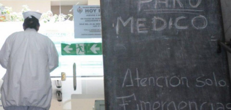 MAÑANA PARAN LOS HOSPITALES PÚBLICOS