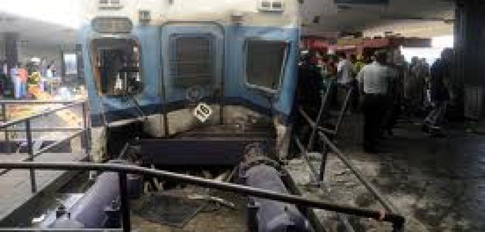 ONCE: LISTA DE HERIDOS DEL ACCIDENTE