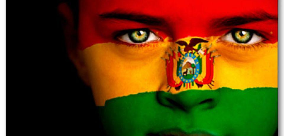 EL FENÓMENO BOLIVIA