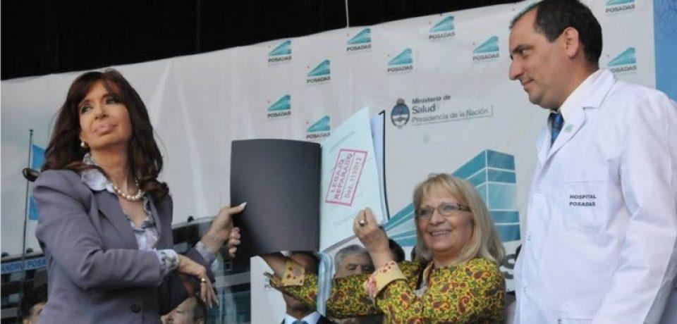 HOSPITAL POSADAS: MÁS DE MEDIO MILLÓN DE PESOS COSTÓ EL ÚLTIMO ACTO DE CFK