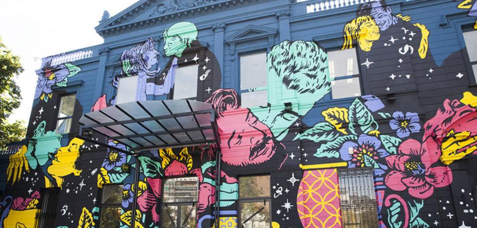 Reabre el Centro Cultural Recoleta