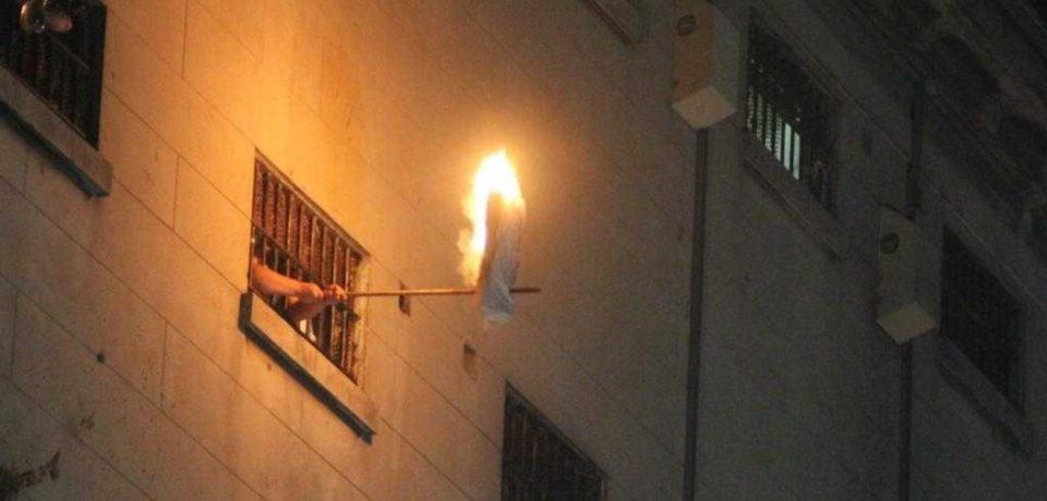 Fuego y reclamos en la Carcel de Devoto